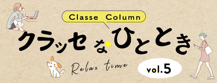 column05.jpg