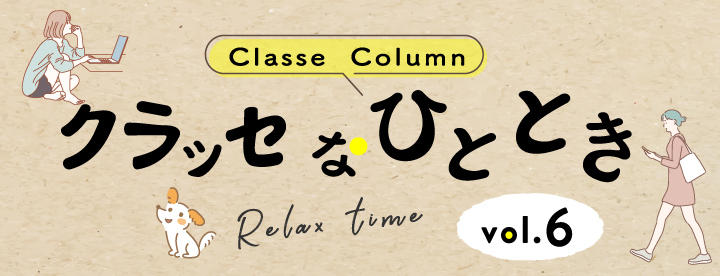 column06.jpg