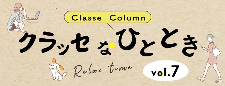 column07.jpg