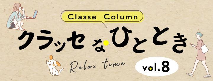 column08.jpg