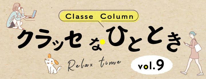 column09.jpg