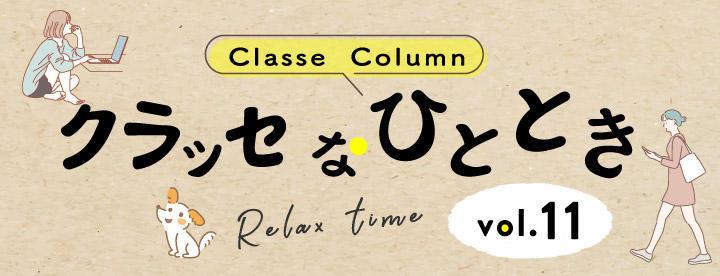 column11.jpg