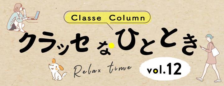 column12.jpg