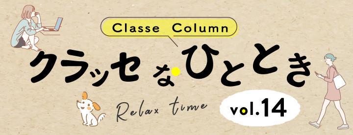 column14.jpg