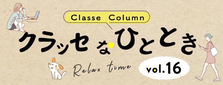 column_16.jpg
