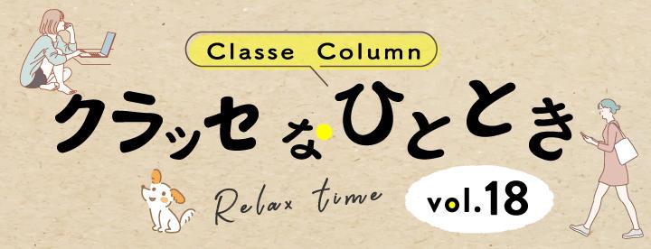 column_18.jpg