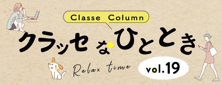column_19.jpg