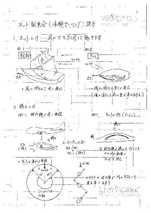 act85-01.jpg